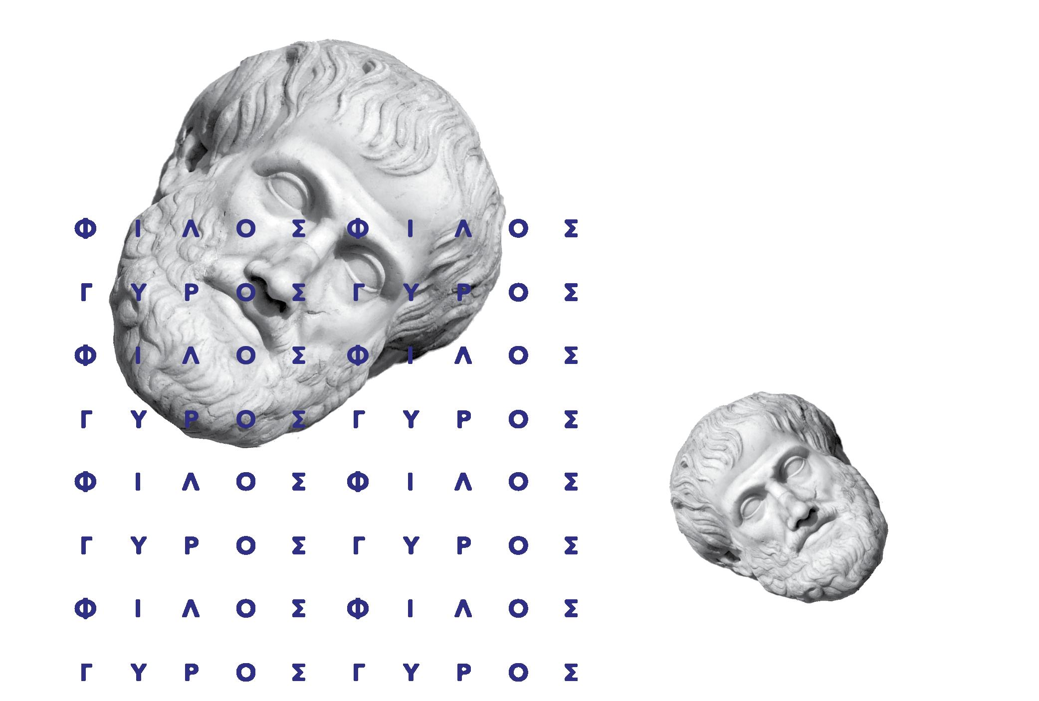Filos & Yiros
